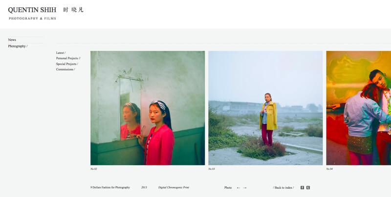 portfolio Quentin Shih