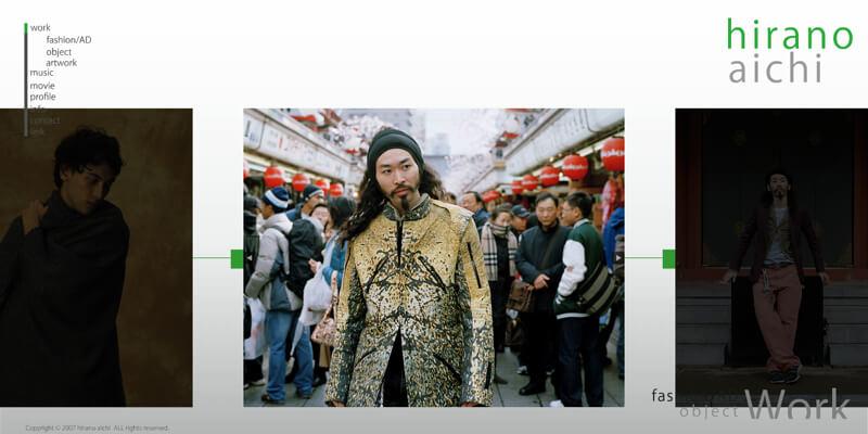 portfolio Hirano Aichi