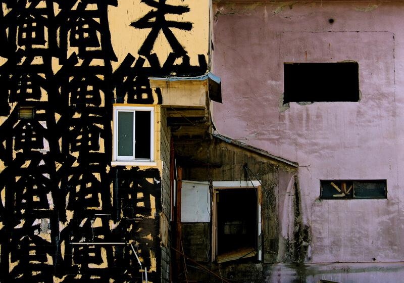 urban decay japan wall with graffiti