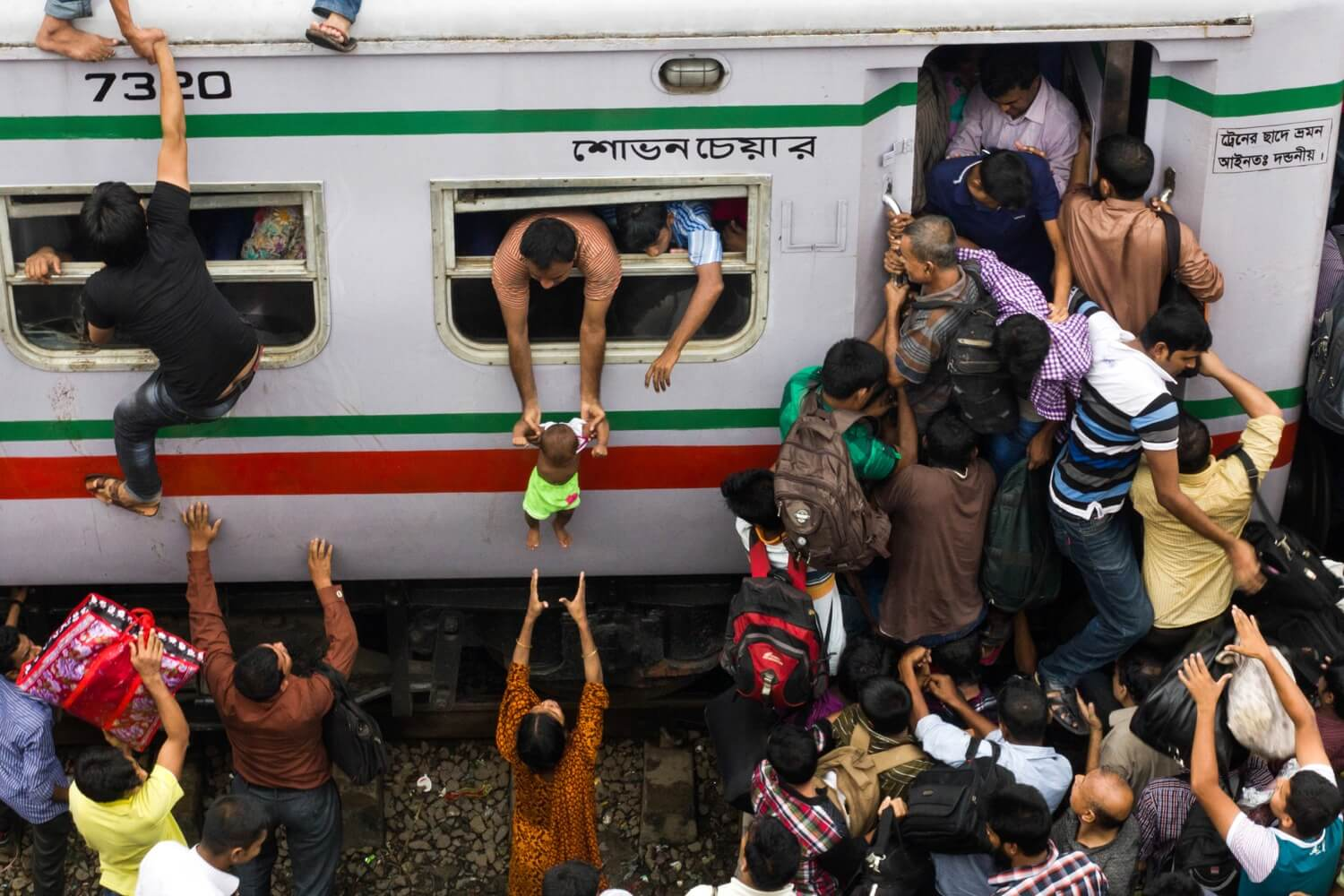 Md. Enamul Kabir - bangladesh india train