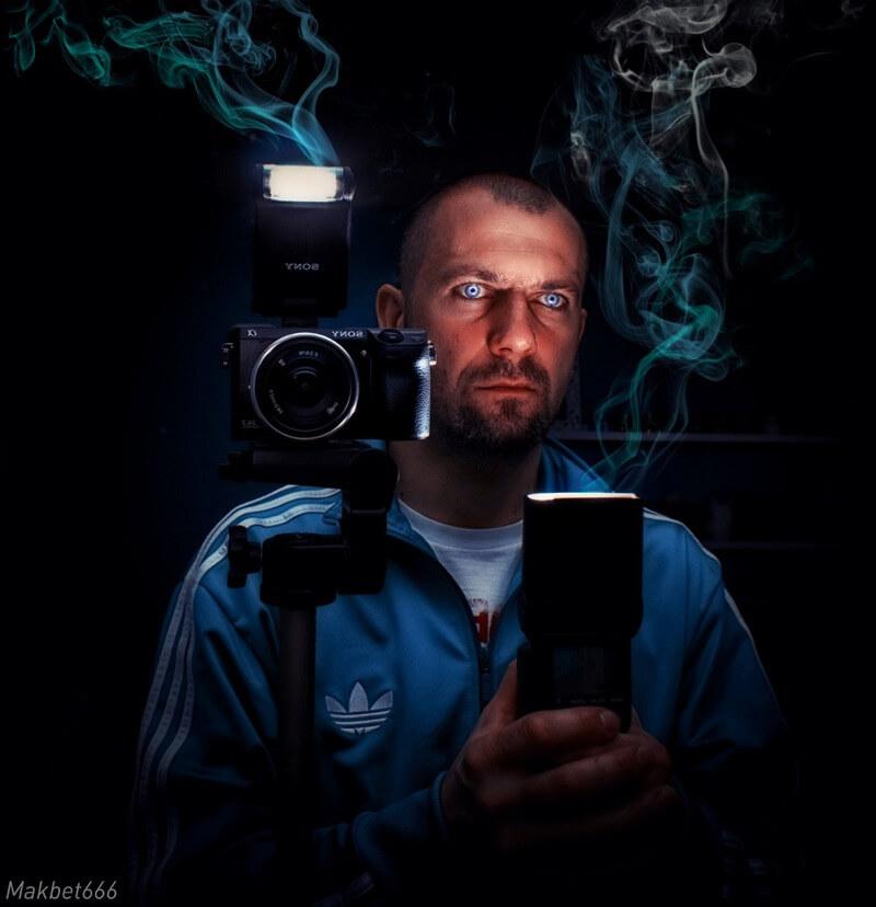 smoke camera