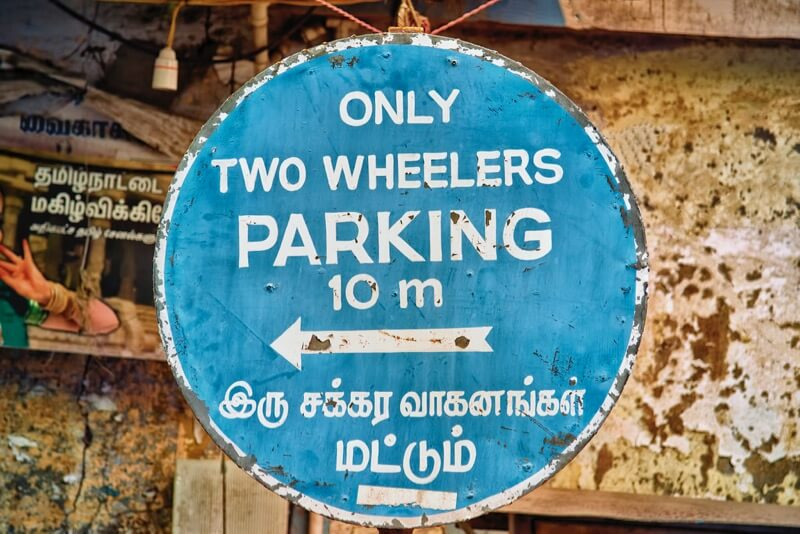 two wheelers parking