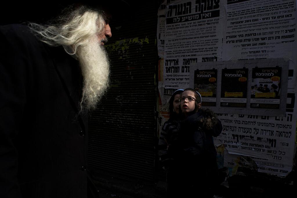 ilan Ben yehuda jewish boy