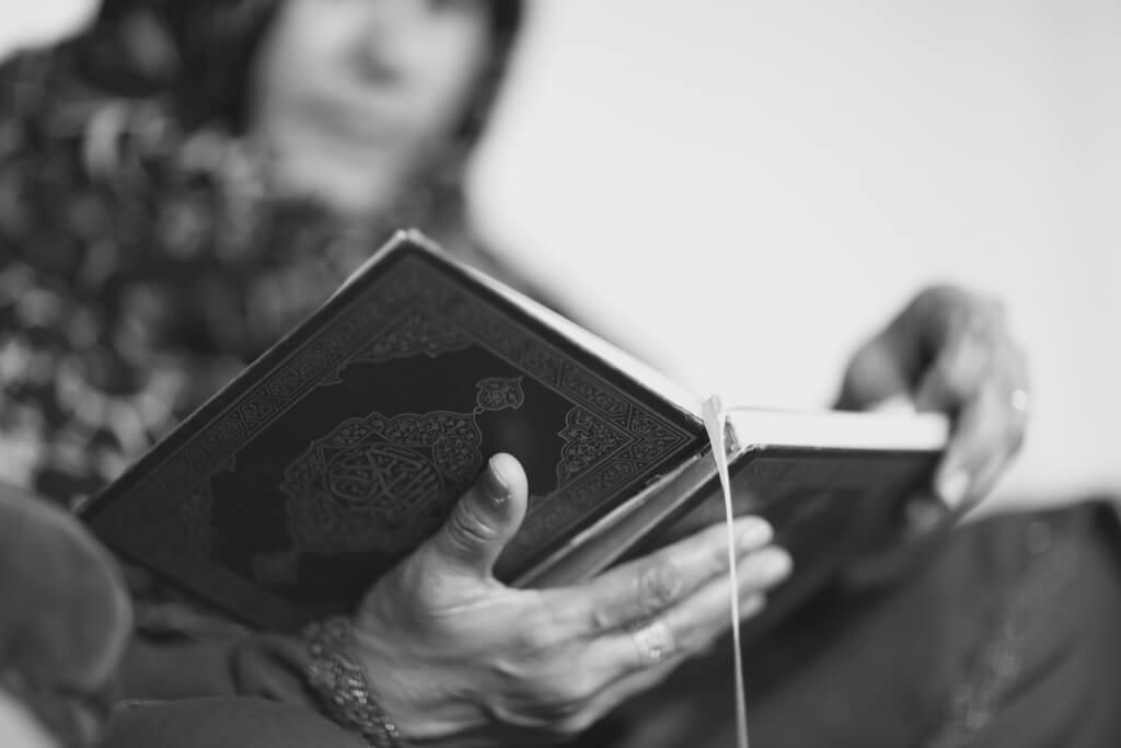 Omair Haq - Muslima