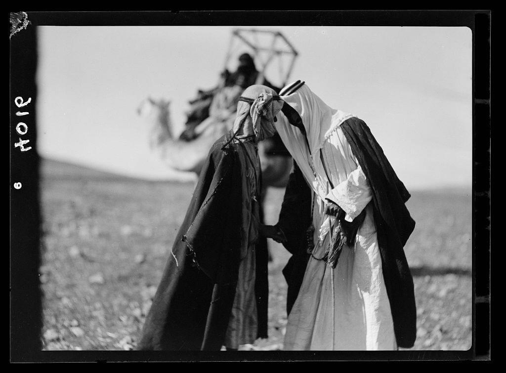 Bedouin greeting